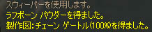 blog0076.jpg