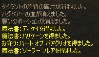 blog0147.jpg