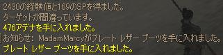 blog0161.jpg