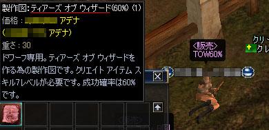 blog0184.jpg