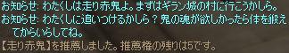 blog0243.jpg