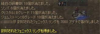blog0244.jpg