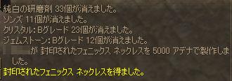 blog0257.jpg