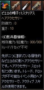 blog0328.jpg