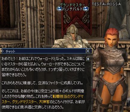 blog0330.jpg