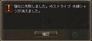 blog0355.jpg