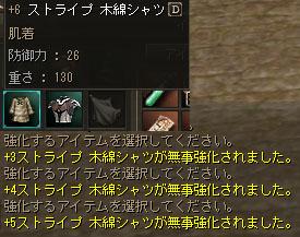 blog0383.jpg