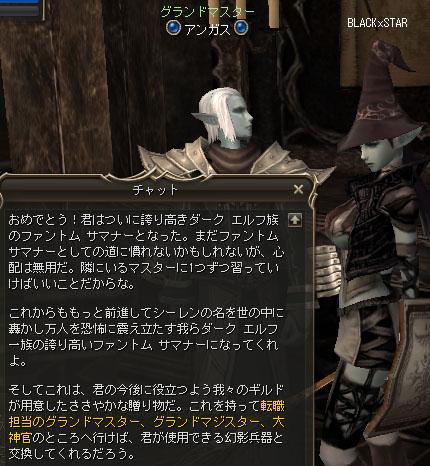 blog0386.jpg