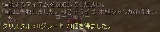 blog0388.jpg