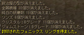 blog0389.jpg