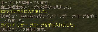 blog0394.jpg