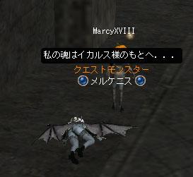 blog0440.jpg