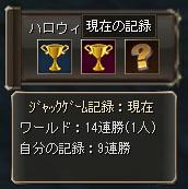 blog0444.jpg