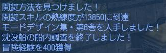 blog0510.jpg