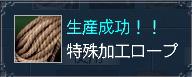 blog0576.jpg
