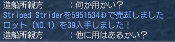 blog0579.jpg