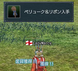 blog0588.jpg