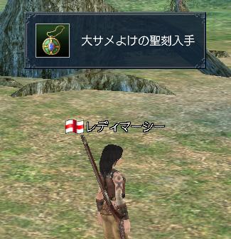 blog0594.jpg