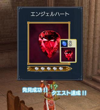 blog0618.jpg
