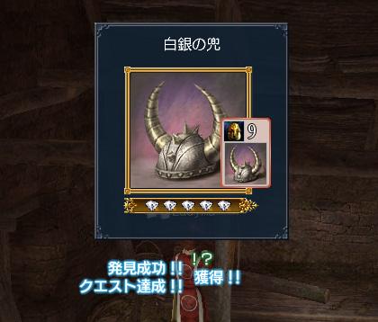 blog0667.jpg