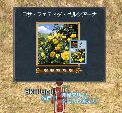 blog0681.jpg