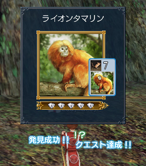 blog0691.jpg