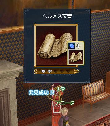blog0710.jpg