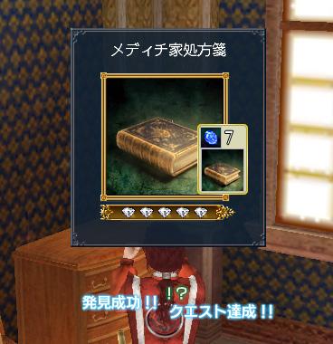 blog0711.jpg