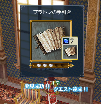 blog0712.jpg