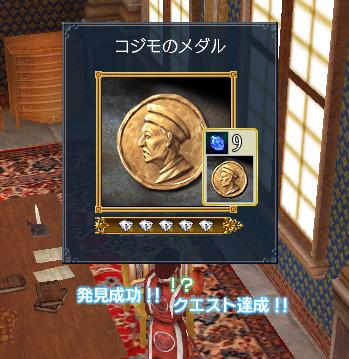 blog0713.jpg