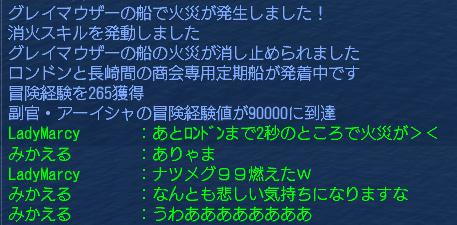 blog0748.jpg