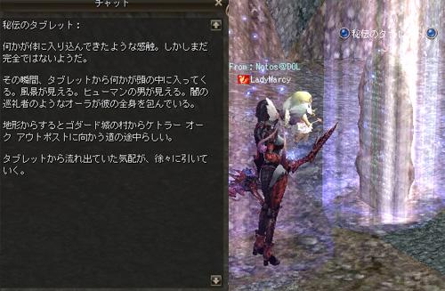 blog0770.jpg