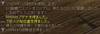 blog0774.jpg
