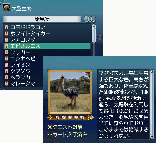 blog0794.jpg