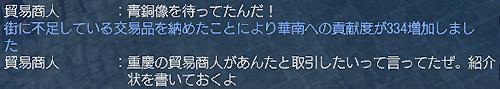 blog0808.jpg