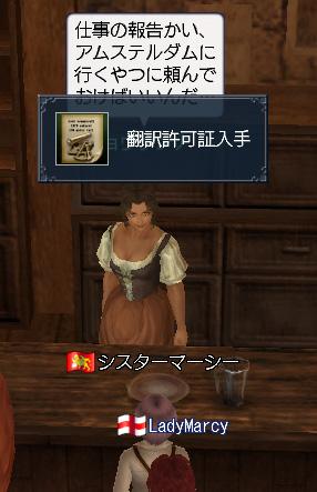 blog0813.jpg