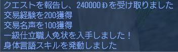 blog0822.jpg