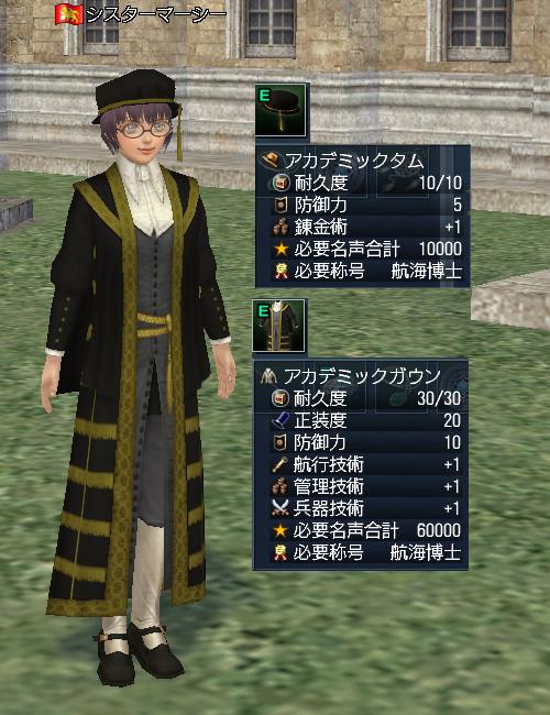 blog0837.jpg
