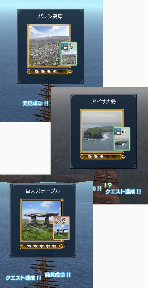 blog0868.jpg