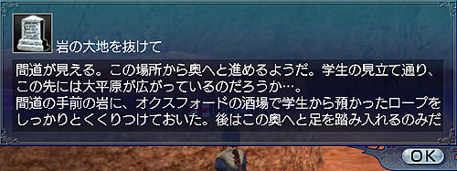 blog0869.jpg