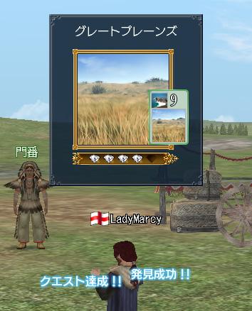 blog0870.jpg