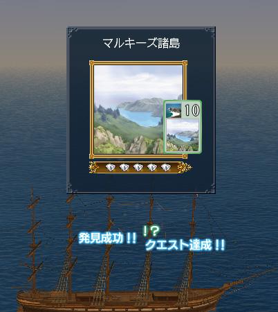 blog0936.jpg