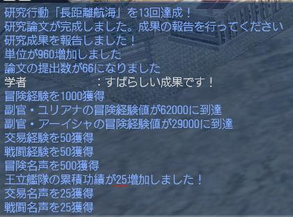blog0955.jpg