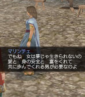 blog1070.jpg