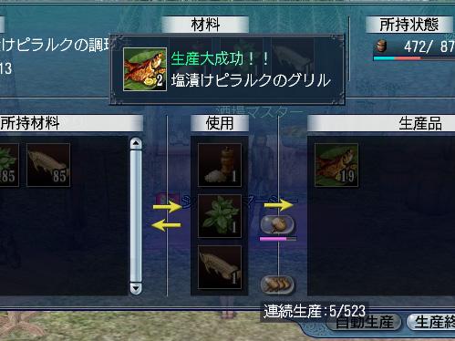 blog1096.jpg
