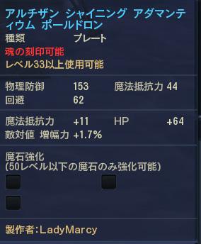 blog1150.jpg
