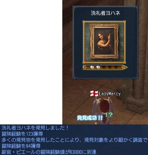 blog1267.jpg