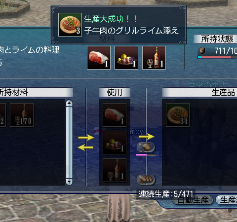 blog1292.jpg