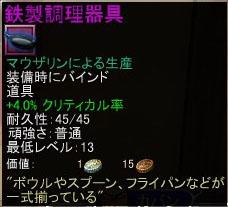 blog1321.jpg