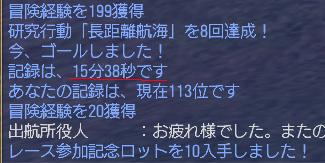 blog1495.jpg